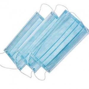 Маска медицинская защитная 3-х слойная на резинке