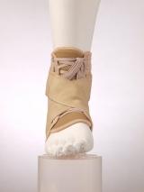 Фиксатор голеностопа со шнуровкой F 2010