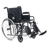 "Кресло-коляска Армед H002(20"")"
