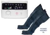 Аппарат для прессотерапии (лимфодренажа) LX7 + манжеты для ног (XL стандартный размер)