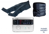 Аппарат для прессотерапии (лимфодренажа) Premium Medical LX9 (Lympha-sys9) + манжеты на ноги (XL) + пояс для похудения