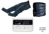 Аппарат для прессотерапии (лимфодренажа)Lx7 + пояс для похудения + манжеты на ноги (XL стандартный размер)