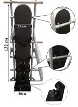 Вертикализатор для реабилитационно-спортивного комплекса «Ангел-Соло»
