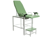 Кресло гинекологическое КГ-2
