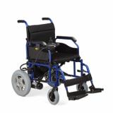 Кресло-коляска Армед FS111A